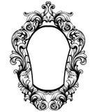 Baroque mirror frame. Vector Imperial decor design elements. Rich encarved ornaments line arts. Baroque mirror frame. Vector Imperial decor design elements. Rich vector illustration