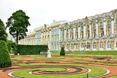 Baroque palace Stock Photography