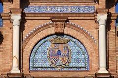 Baroque palace in Plaza de Espana. Facade of a baroque palace in Plaza de Espana & x28;square of Spain& x29; in Sevilla, Spain Stock Photography