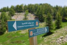 Barouk signage system zdjęcia stock
