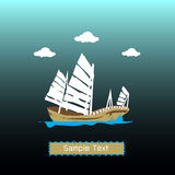 Barque Stock Image