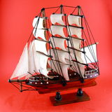 Barque model. With anchor Stock Photos