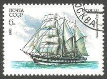 Barquentine Vega. USSR - stamp 1981, Edition Sailing ships, Series Educational sailing fleet of the USSR, Three masted barquentine Vega Stock Image