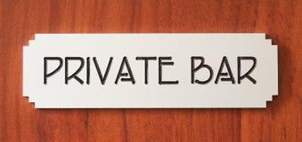 Barra confidencial Imagem de Stock