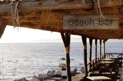 Barra da praia Fotografia de Stock Royalty Free