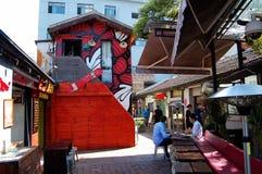 Barra de café en Tianzifang, Shangai China Fotos de archivo libres de regalías