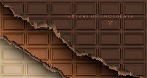 Barra de chocolate com extremidades quebradas ilustração stock
