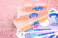 Barra de madera de financiero en práctica de actividades bancarias de Japón Fotografía de archivo libre de regalías