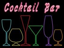 Barra del cocktail (02) Fotografia Stock Libera da Diritti