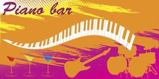 Barra del piano Fotografia Stock Libera da Diritti