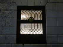 Barra del ` s de Harry Imagen de archivo libre de regalías