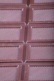 Barra di cioccolato marrone Immagine Stock Libera da Diritti