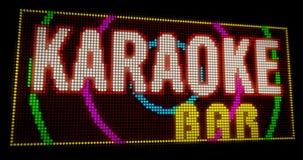 Barra di karaoke Immagini Stock Libere da Diritti