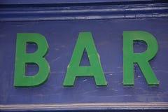 Barra en París fotografía de archivo