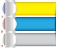 Barra horizontal de la etiqueta Fotos de archivo libres de regalías