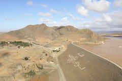 Barrage Al Massira, Morroco stock image