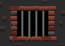 Barras da cadeia Imagens de Stock