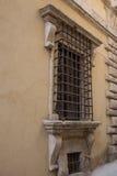 Barras en la ventana Imágenes de archivo libres de regalías
