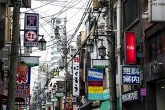 Barras tradicionais da rua traseira em Osaka, Japão foto de stock royalty free