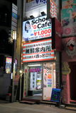 Barras y centro de información de los clubs Nanba Osaka Imágenes de archivo libres de regalías