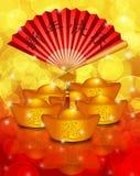 Barras y ventilador chinos de oro con Feliz Año Nuevo del texto stock de ilustración