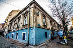 Barre d'Antik dans Skadarlija Photos stock