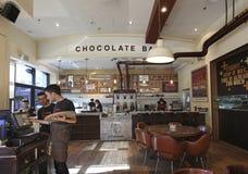 Barre de Max Brenner Chocolate à Tel Aviv, boulevard de Rothshild, Israël Images libres de droits