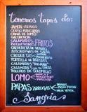 Barre espagnole de tapas en Séville, Espagne Images libres de droits