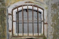 Barre sulla finestra Immagine Stock Libera da Diritti