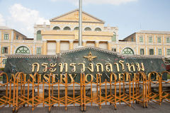 Barred on government buildings in Bangkok Stock Photography