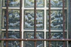 Barred window Royalty Free Stock Image