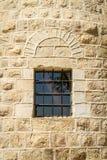 Barred window, Montefiore Windmill, Jerusalem. Barred window, Montefiore Windmill in Jerusalem, Israel Stock Photo