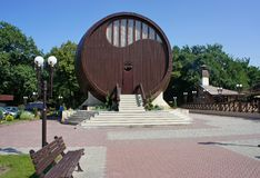 Barrel restaurant. In the resort town of Nalchik Royalty Free Stock Images