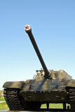 Barrel of tank Stock Image