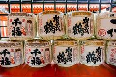 barrels японское ради Стоковое Фото