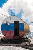 The Barrels Elbrus, Russia Stock Image