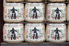 Barrels of japanese sake Royalty Free Stock Image