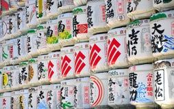 barrels japansk sake Arkivbilder