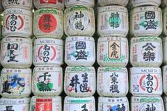 barrels japansk sake Royaltyfri Fotografi