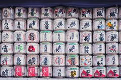 Barrels of sake donated by sake brewers from around Japan to the Meiji Jingu Shrine, Tokyo, Japan royalty free stock image
