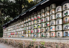 Barrels of sake donated to the Meiji Shrine in Shibuya, Tokyo, Japan. Tokyo, Japan - December 6, 2015: Barrels of sake donated to the Meiji Shrine in Shibuya Stock Photography