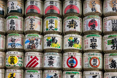 Barrels of sake donated to the Meiji Shrine in Shibuya, Tokyo, Japan. Tokyo, Japan - December 6, 2015: Barrels of sake donated to the Meiji Shrine in Shibuya Royalty Free Stock Image
