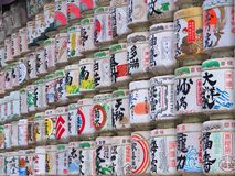 Barrels of sake nihonshu at Meiji Shrine in Tokyo,  Japan. Stock Photography