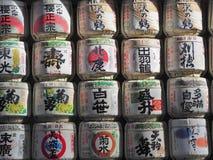 Barrels of sake nihonshu at Meiji Shrine in Tokyo,  Japan. Stock Images