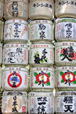Barrels sake in Tokyo Stock Images