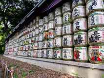 Barrels of sake wrapped in straw in Yoyogi Park in Tokyo, Japan Royalty Free Stock Images