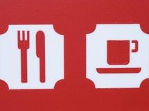 Barrez le signe de restaurant Image stock