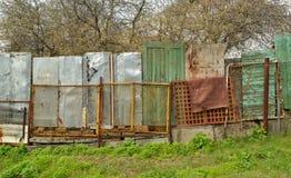 Barrière Photo libre de droits