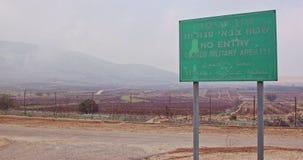 Barrière de frontière entre l'Israël et le Liban barbelé et barrière électronique