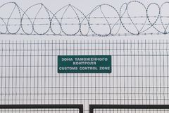 Barrière russe de douane Images libres de droits